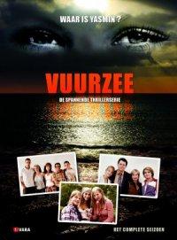 Vuurzee poster