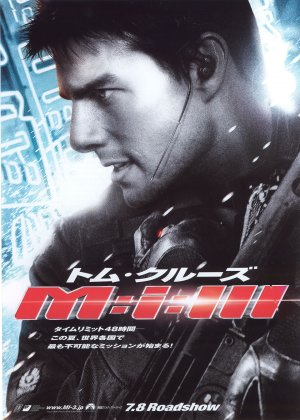 Mission: Impossible III 1260x1764
