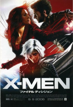X-Men: The Last Stand 1527x2248