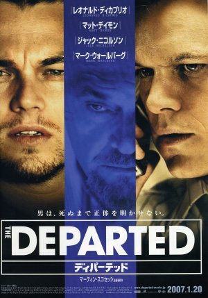 The Departed - Il bene e il male 2088x2988