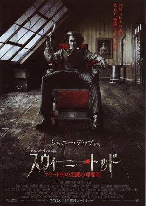 Sweeney Todd: The Demon Barber of Fleet Street 1432x2023