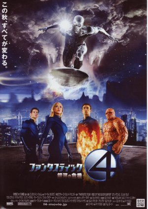 4: Rise of the Silver Surfer 1432x2023