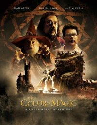 Terry Pratchett: The Color of Magic poster