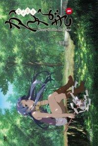 Kannagi: Crazy Shrine Maidens poster