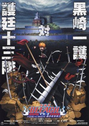 Gekijô ban Bleach: Fade to Black - Kimi no na o yobu 1712x2420