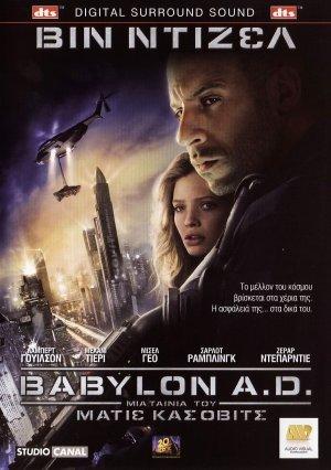 Babylon A.D. 1005x1428