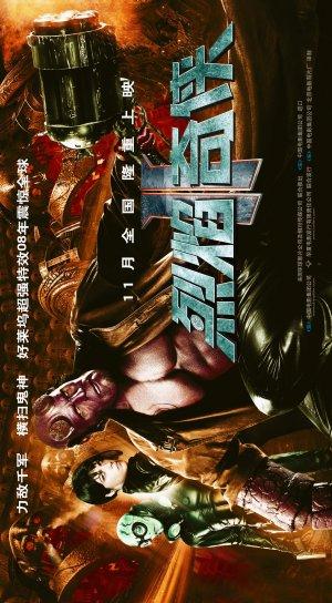Hellboy II: The Golden Army 2423x4390