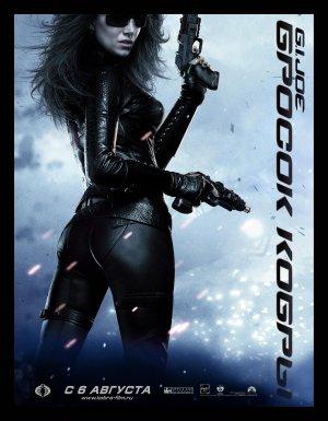 G.I. Joe: The Rise of Cobra 3000x3848