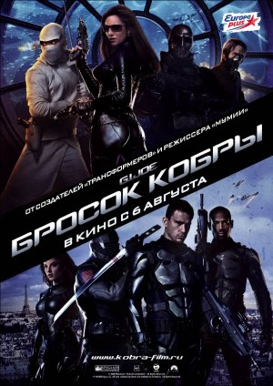 G.I. Joe: The Rise of Cobra 1238x1748