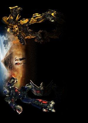 Transformers: Die Rache 1200x1680