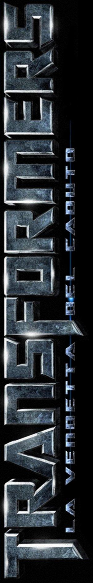 Transformers: Die Rache 310x1934