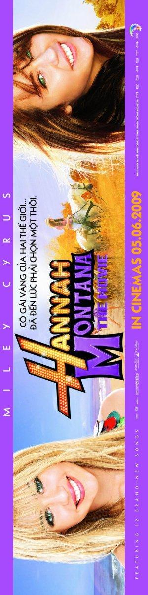 Hannah Montana: The Movie 591x2362