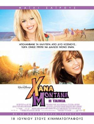 Hannah Montana: The Movie 2503x3300