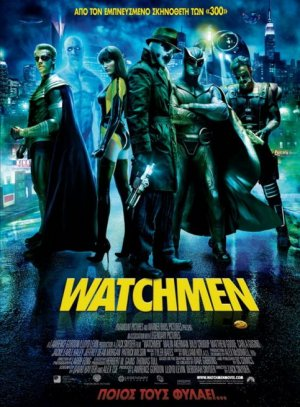 Watchmen 483x656