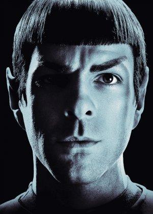 Star Trek 2000x2800