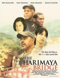 The Harimaya Bridge poster