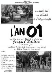 L'an 01 poster