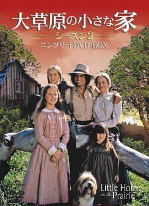 Little House on the Prairie 1644x2280