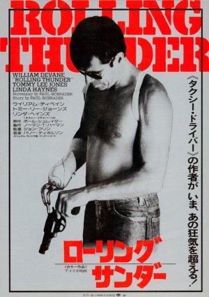 Rolling Thunder 542x767