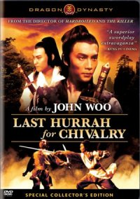 Last Hurrah for Chivalry poster