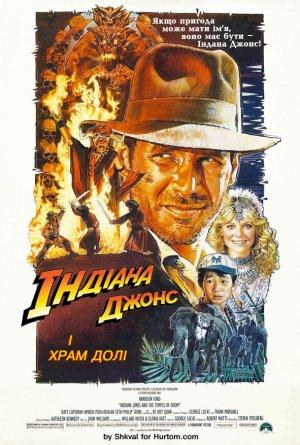 Indiana Jones and the Temple of Doom 591x877