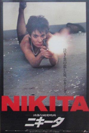 Nikita 740x1110