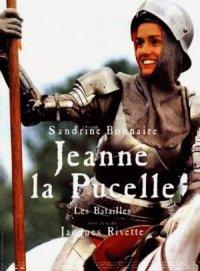 Jeanne la Pucelle I - Les batailles poster