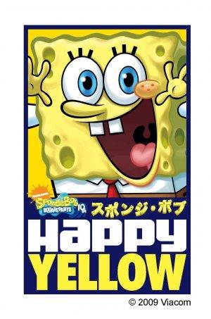 SpongeBob Schwammkopf 1182x1784