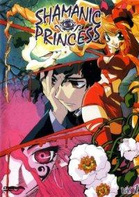 Shamanic Princess poster
