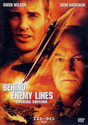 Behind Enemy Lines 760x1079