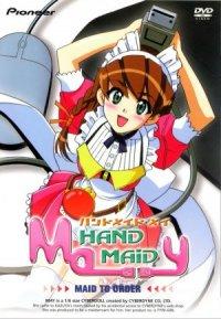 Hand Maid May poster