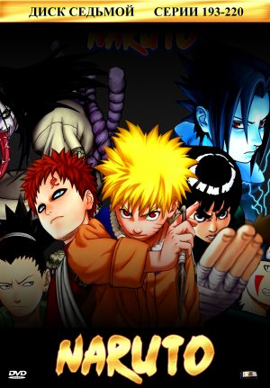 Naruto 2535x3642