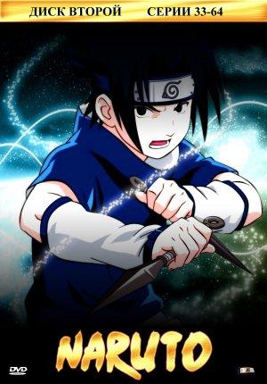 Naruto 2543x3642
