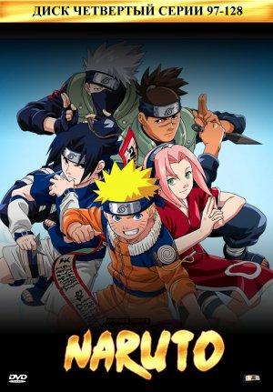 Naruto 2533x3642