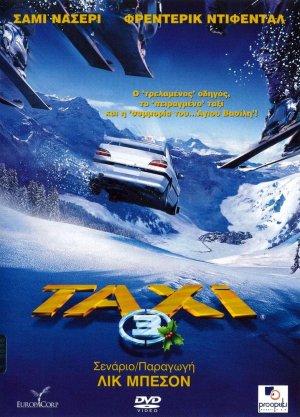 Taxi 3 718x999