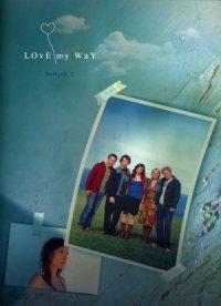 Love My Way poster
