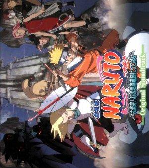 Naruto - The Movie 2 - Die Legende des Steins von Gelel 1482x1674