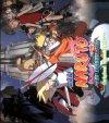 Naruto - The Movie 2 - Die Legende des Steins von Gelel poster