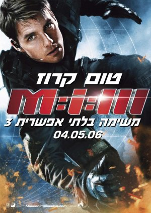 Mission: Impossible III 1606x2272