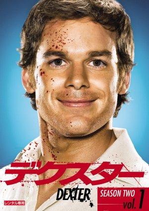 Dexter 1414x2000