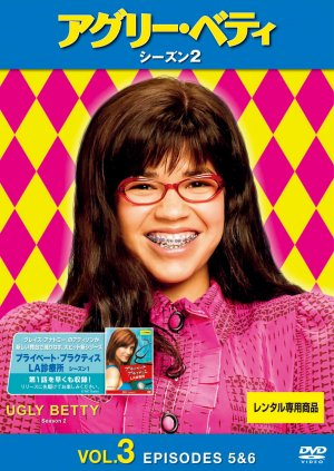 Ugly Betty 1533x2160