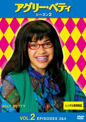Ugly Betty 1531x2159