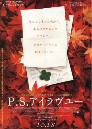 P.S. I Love You 723x1008