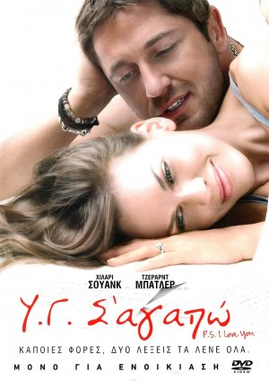P.S. I Love You 1515x2142