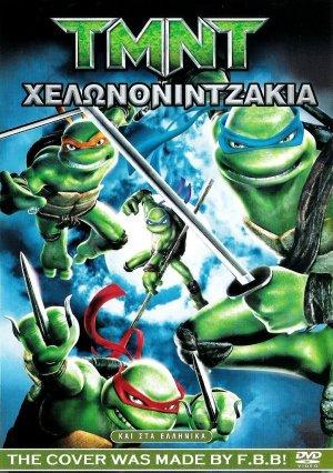 Teenage Mutant Ninja Turtles 1004x1425