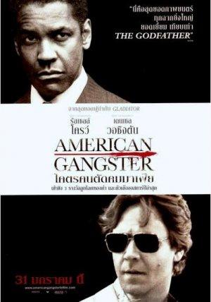 American Gangster 402x574