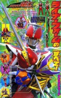 Kamen Rider Den-O poster