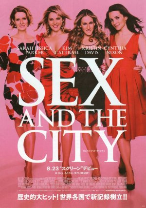 Sex and the City 1125x1599