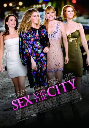 Sex and the City 753x1079