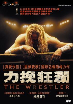 The Wrestler 760x1085